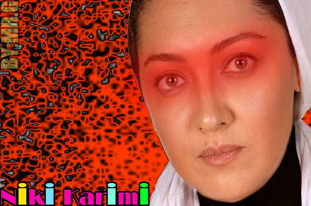 Niki Karimi Hot